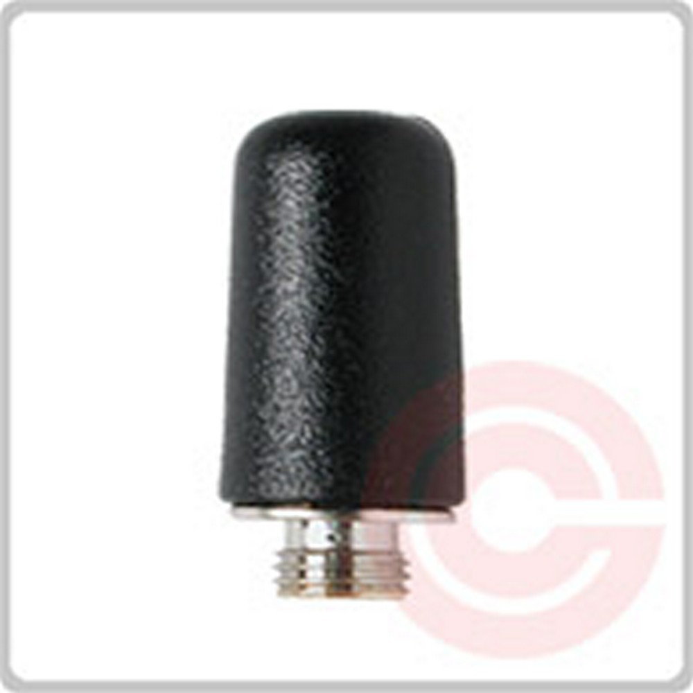 Replacement Stub Antenna -  Black - Nextel i205