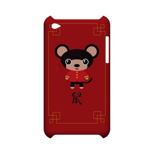 Chibi Rat Geeks Designer Line Chinese Horoscope Series Slim Hard Case for Apple iPod Touch 4