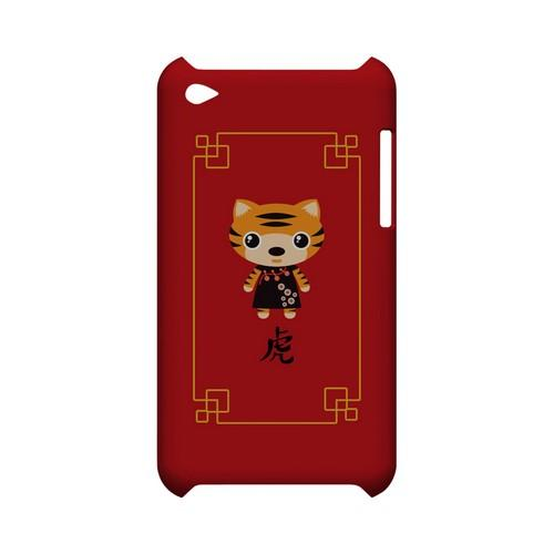 Chibi Tiger Geeks Designer Line Chinese Horoscope Series Slim Hard Case for Apple iPod Touch 4