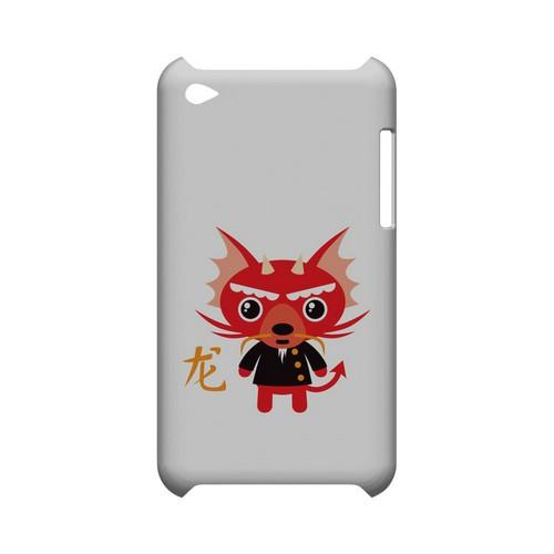 Dragon on White Geeks Designer Line Chinese Horoscope Series Slim Hard Case for Apple iPod Touch 4