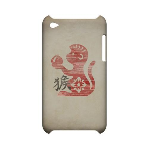 Grunge Monkey Geeks Designer Line Chinese Horoscope Series Slim Hard Case for Apple iPod Touch 4