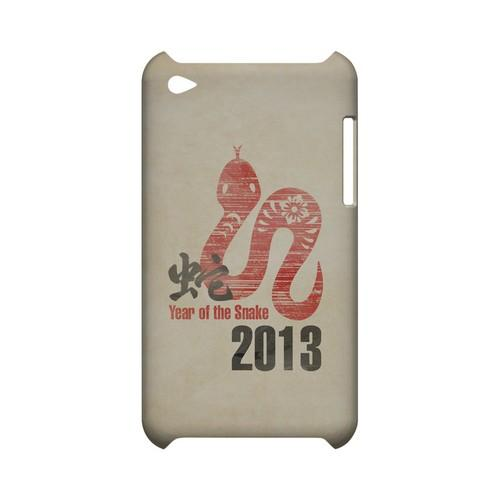 Grunge Snake Geeks Designer Line Chinese Horoscope Series Slim Hard Case for Apple iPod Touch 4