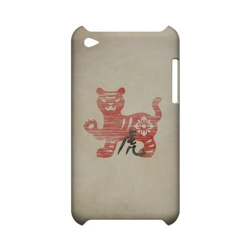 Grunge Tiger Geeks Designer Line Chinese Horoscope Series Slim Hard Case for Apple iPod Touch 4