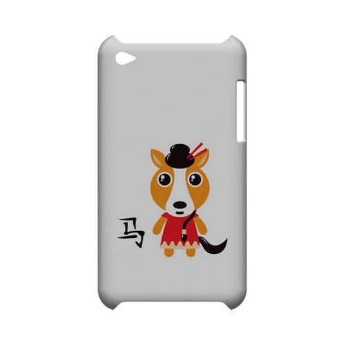 Horse on White Geeks Designer Line Chinese Horoscope Series Slim Hard Case for Apple iPod Touch 4