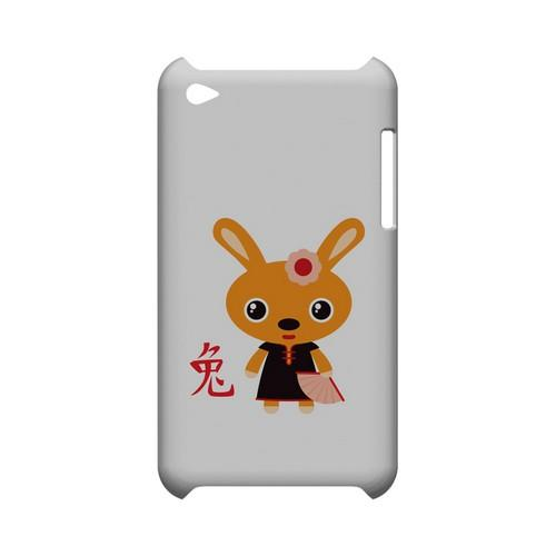 Rabbit on White Geeks Designer Line Chinese Horoscope Series Slim Hard Case for Apple iPod Touch 4