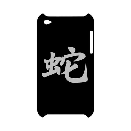Snake Character on Black Geeks Designer Line Chinese Horoscope Series Slim Hard Case for Apple iPod Touch 4