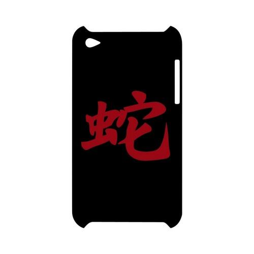 Red Snake Character on Black Geeks Designer Line Chinese Horoscope Series Slim Hard Case for Apple iPod Touch 4