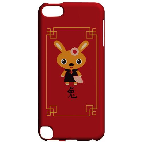 Geeks Designer Line (GDL) Slim Hard Case for Apple iPod Touch 5 - Chibi Rabbit