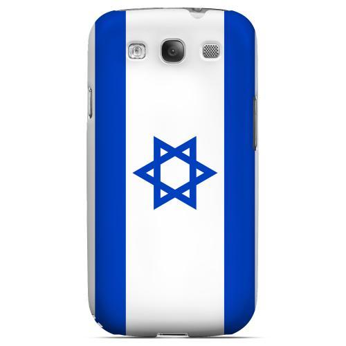 Israel Geeks Designer Line Flag Series Matte Hard Case for Samsung Galaxy S3
