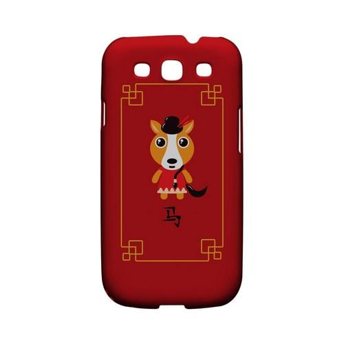 Chibi Horse Geeks Designer Line Chinese Horoscope Series Matte Hard Case for Samsung Galaxy S3