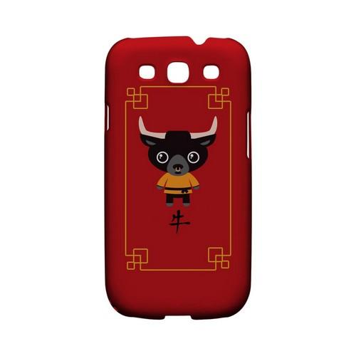 Chibi Ox Geeks Designer Line Chinese Horoscope Series Matte Hard Case for Samsung Galaxy S3