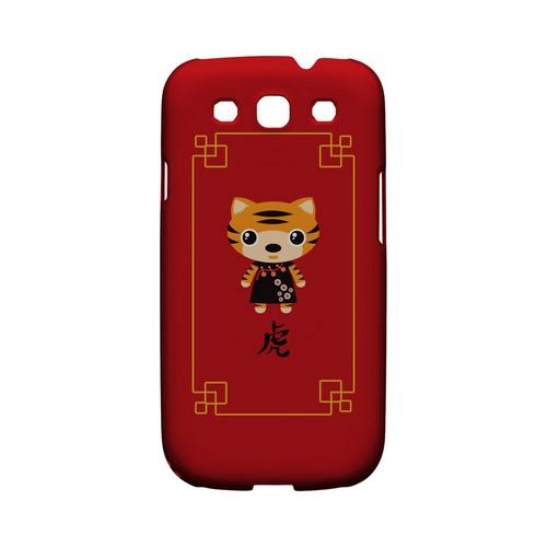 Chibi Tiger Geeks Designer Line Chinese Horoscope Series Matte Hard Case for Samsung Galaxy S3