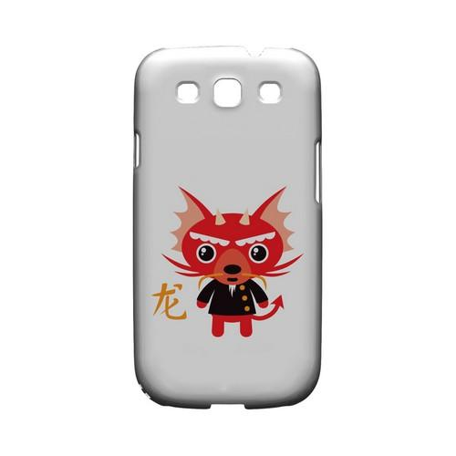 Dragon on White Geeks Designer Line Chinese Horoscope Series Matte Hard Case for Samsung Galaxy S3