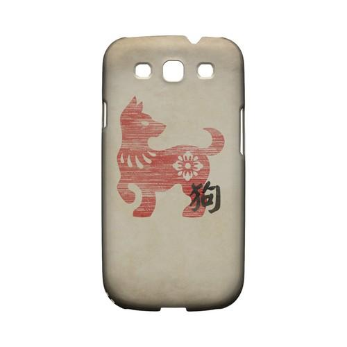 Grunge Dog Geeks Designer Line Chinese Horoscope Series Matte Hard Case for Samsung Galaxy S3