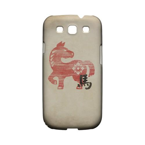 Grunge Horse Geeks Designer Line Chinese Horoscope Series Matte Hard Case for Samsung Galaxy S3
