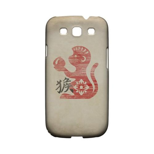 Grunge Monkey Geeks Designer Line Chinese Horoscope Series Matte Hard Case for Samsung Galaxy S3