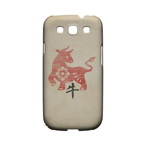 Grunge Ox Geeks Designer Line Chinese Horoscope Series Matte Hard Case for Samsung Galaxy S3