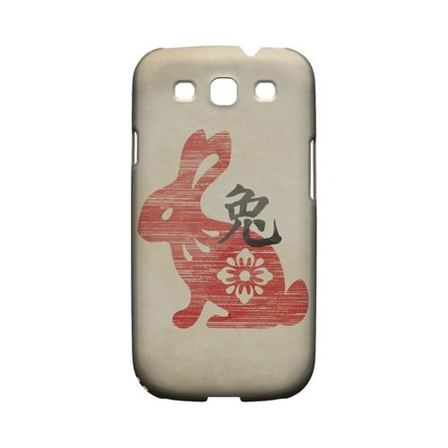 Grunge Rabbit Geeks Designer Line Chinese Horoscope Series Matte Hard Case for Samsung Galaxy S3