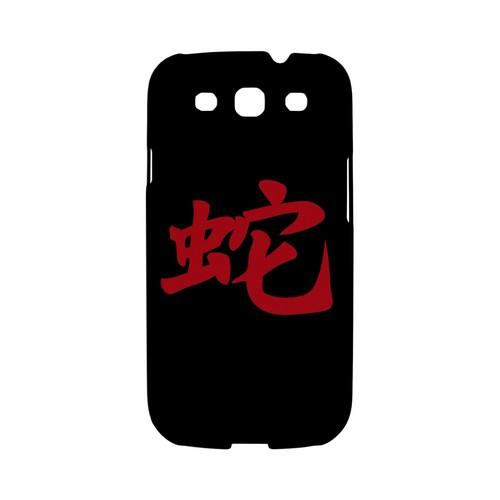 Red Snake Character on Black Geeks Designer Line Chinese Horoscope Series Matte Hard Case for Samsung Galaxy S3