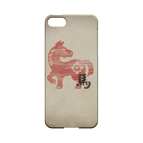 Grunge Horse Geeks Designer Line Chinese Horoscope Series Slim Hard Case for Apple iPhone 5/5S
