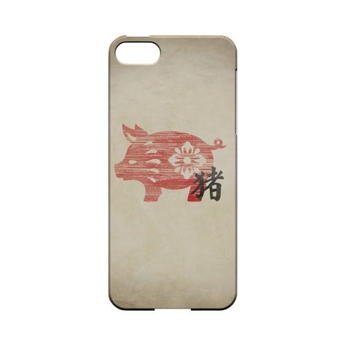 Grunge Pig Geeks Designer Line Chinese Horoscope Series Slim Hard Case for Apple iPhone 5/5S