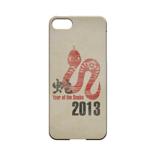 Grunge Snake Geeks Designer Line Chinese Horoscope Series Slim Hard Case for Apple iPhone 5/5S