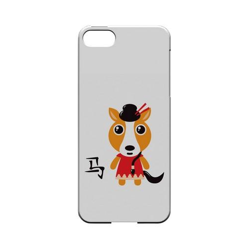 Horse on White Geeks Designer Line Chinese Horoscope Series Slim Hard Case for Apple iPhone 5/5S