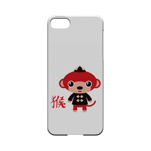Monkey on White Geeks Designer Line Chinese Horoscope Series Slim Hard Case for Apple iPhone 5/5S