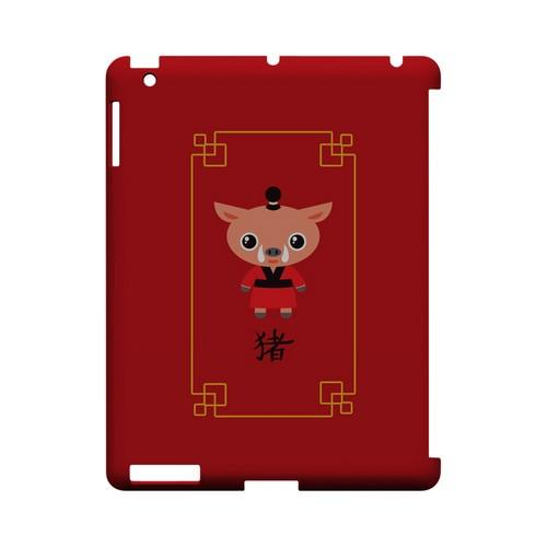 Chibi Pig Geeks Designer Line Chinese Horoscope Series Slim Hard Case for Apple iPad (3rd & 4th Gen.)