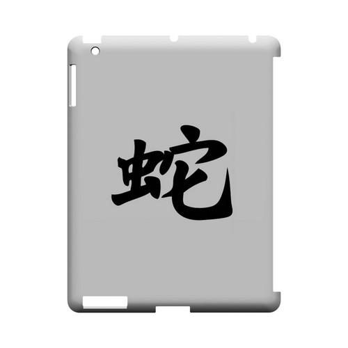 Snake Chinese Character Geeks Designer Line Chinese Horoscope Series Slim Hard Case for Apple iPad (3rd & 4th Gen.)