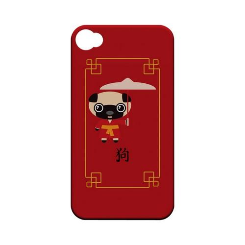 Chibi Dog Geeks Designer Line Chinese Horoscope Series Matte Hard Case for Apple iPhone 4/4S