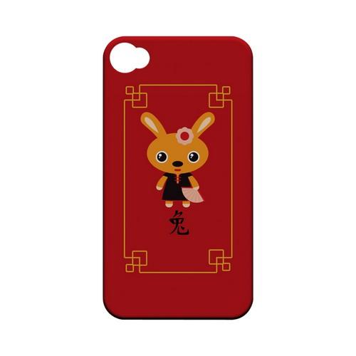 Chibi Rabbit Geeks Designer Line Chinese Horoscope Series Matte Hard Case for Apple iPhone 4/4S