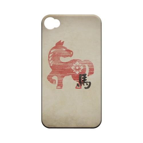 Grunge Horse Geeks Designer Line Chinese Horoscope Series Matte Hard Case for Apple iPhone 4/4S