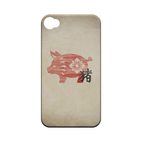 Grunge Pig Geeks Designer Line Chinese Horoscope Series Matte Hard Case for Apple iPhone 4/4S