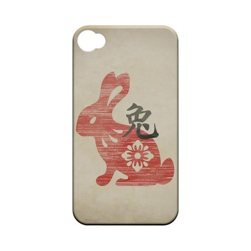 Grunge Rabbit Geeks Designer Line Chinese Horoscope Series Matte Hard Case for Apple iPhone 4/4S