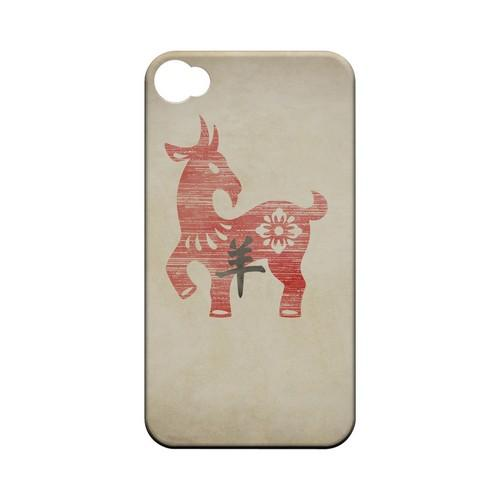 Grunge Sheep Geeks Designer Line Chinese Horoscope Series Matte Hard Case for Apple iPhone 4/4S