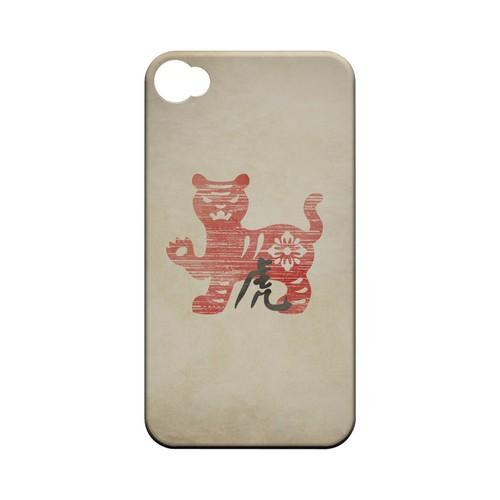 Grunge Tiger Geeks Designer Line Chinese Horoscope Series Matte Hard Case for Apple iPhone 4/4S