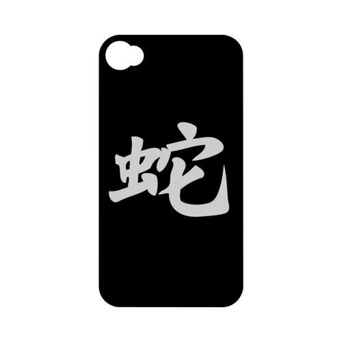 Snake Character on Black Geeks Designer Line Chinese Horoscope Series Matte Hard Case for Apple iPhone 4/4S