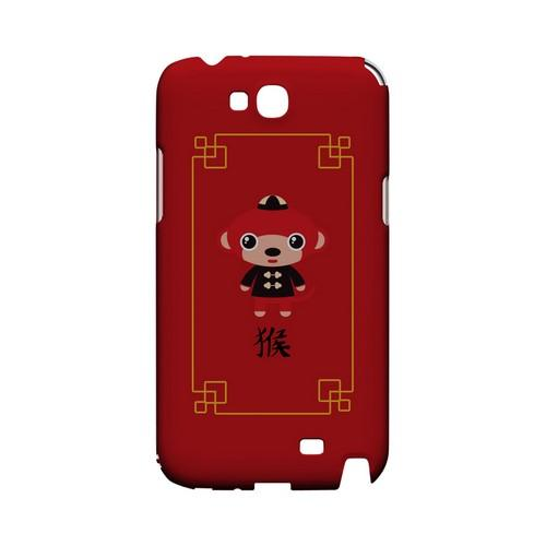 Chibi Monkey Geeks Designer Line Chinese Horoscope Series Slim Hard Case for Samsung Galaxy Note 2