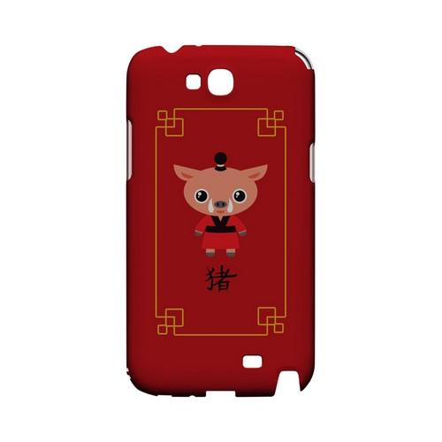 Chibi Pig Geeks Designer Line Chinese Horoscope Series Slim Hard Case for Samsung Galaxy Note 2