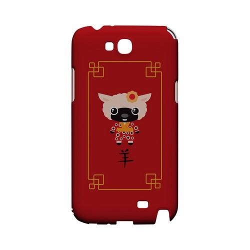 Chibi Sheep Geeks Designer Line Chinese Horoscope Series Slim Hard Case for Samsung Galaxy Note 2