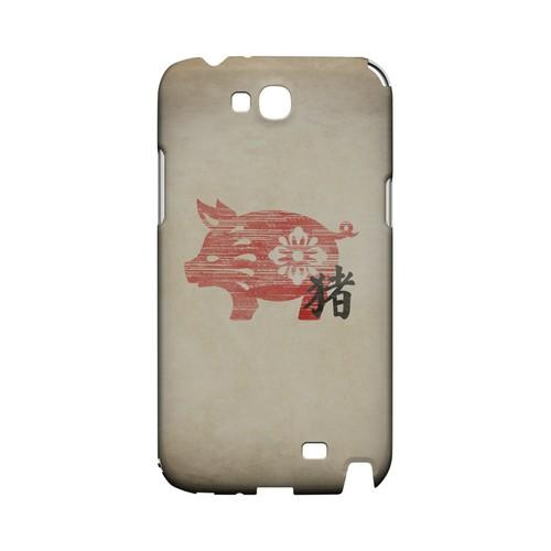 Grunge Pig Geeks Designer Line Chinese Horoscope Series Slim Hard Case for Samsung Galaxy Note 2