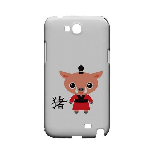 Pig on White Geeks Designer Line Chinese Horoscope Series Slim Hard Case for Samsung Galaxy Note 2