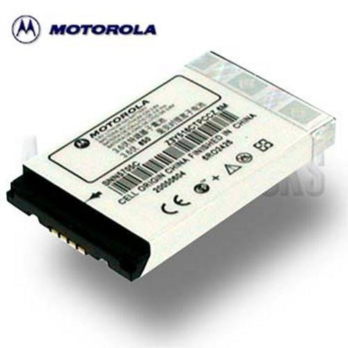 Original Motorola High Performance Battery 850 mAh, SNN5705C